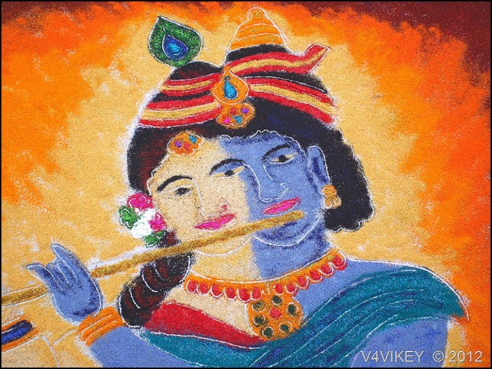 Radha Krishna Beautiful Rangoli