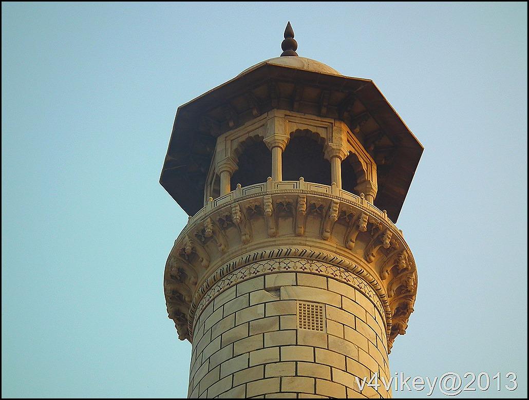 Tajmahal Minar