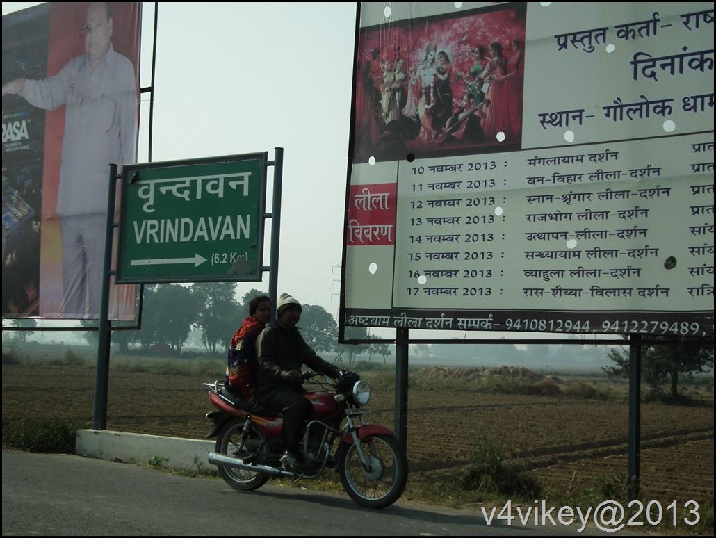 Holy City of Lord Radha Krishna