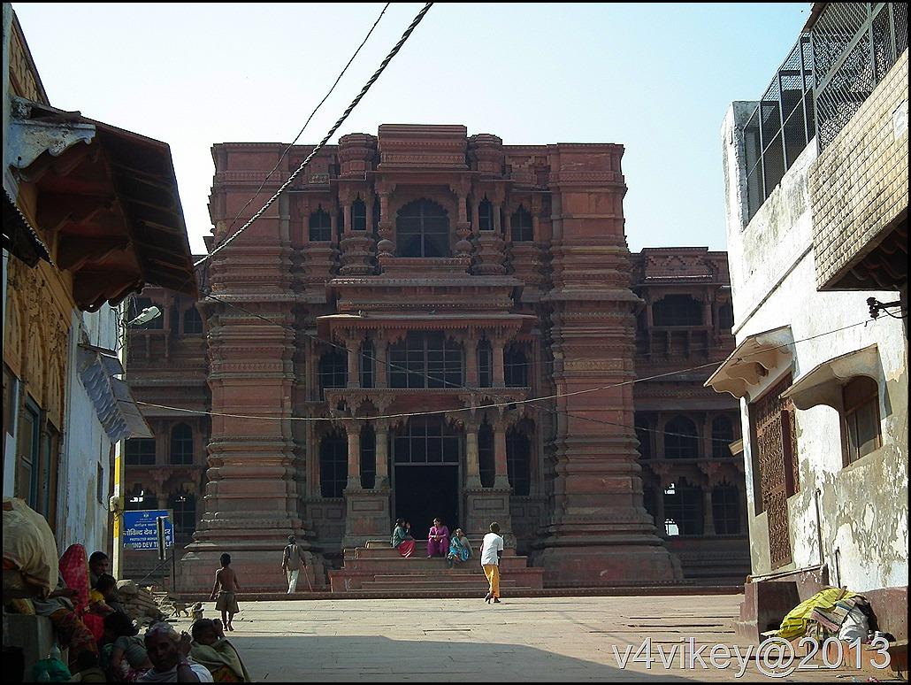 Govind Dev (Govindaji) Temple