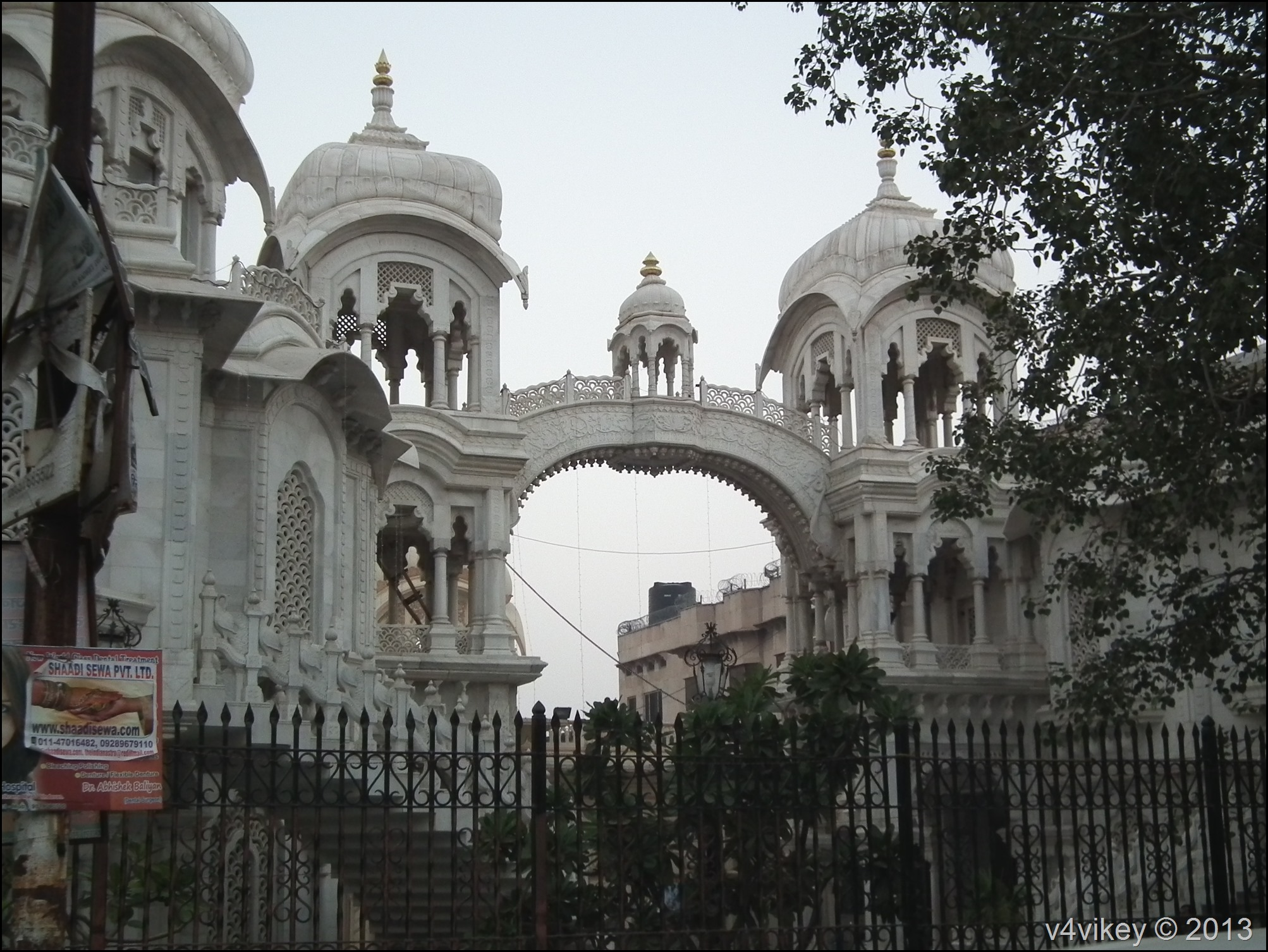 ISKCON Temple Vrindavan Outside View