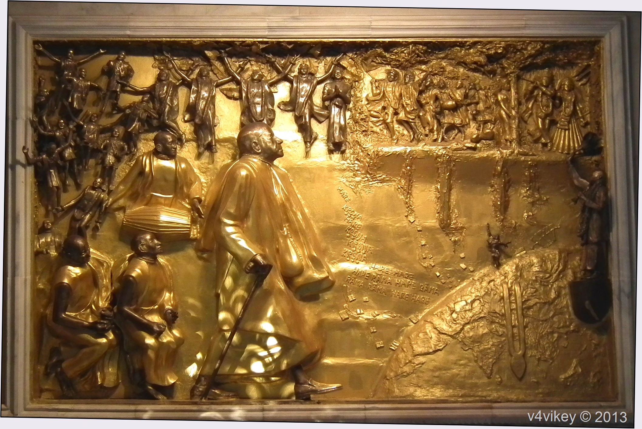 3D Painting of Swami Prabhupada