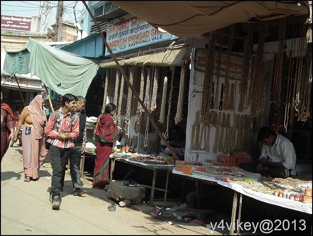 Vrindavan Streets