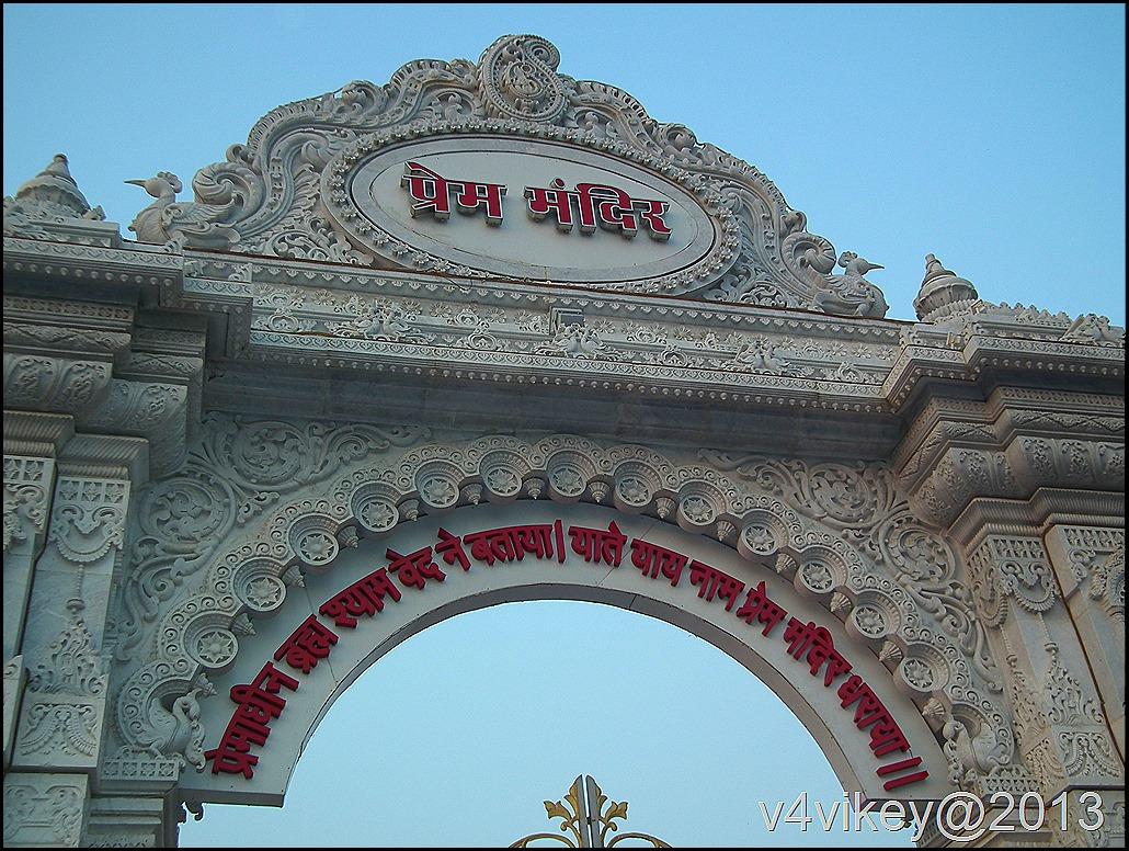 Prem Mandir Vrindavan